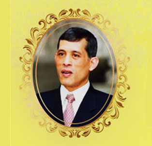 To celebrate 62nd birthday of HRH Crown Prince Maha Vajiralongkorn