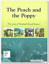 The Peach and the Poppy