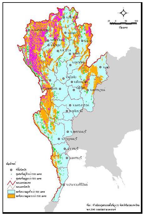 การกระจายตัวของชุมชนบนพื้นที่สูงจำแนกตามระดับความสูงในเขต 20 จังหวัดประเทศไทย