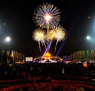 โครงการ ส่งความสุขปีใหม่ 2559 จากใจกระทรวงเกษตรและสหกรณ์